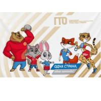 Центр тестирования ВФСК ГТО г. Благовещенск
